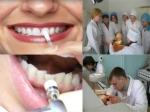 Стоматология зубной техник
